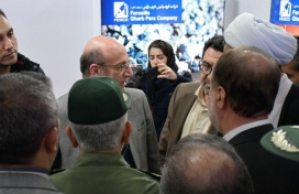 ششمین نمایشگاه صنایع استان همدان